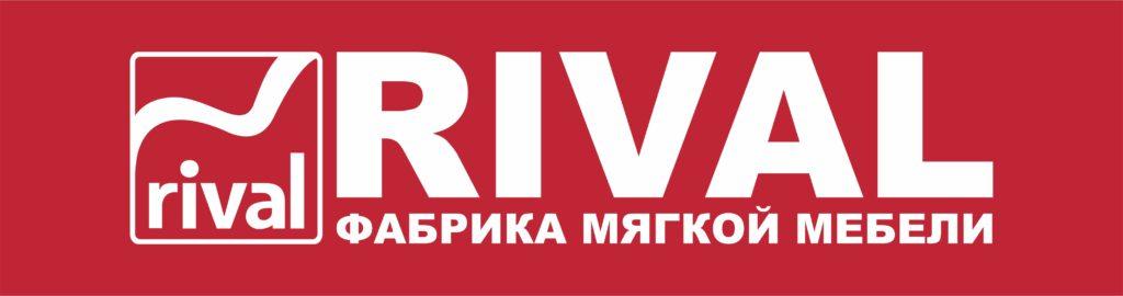 Фабрика мягкой мебели Риваль